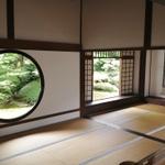 京都・特選わらびもち!