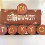 """【祝・100周年!】東京土産じゃない。東京""""駅""""みやげです。(記念限定フード有) 【駅ナカ編】"""