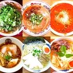 【一度は食べたい!!】京都市のラーメン屋さん 10選