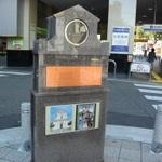 ★5000軒達成記念★阪神御影近辺で子供のころから変らぬ味と情報が伝わる老舗店10選☆
