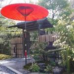 【名古屋市内で呈茶がいただける処】5選