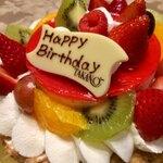 池袋の誕生日ケーキにおすすめのスイーツ店8選