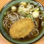 埼玉県さいたま市のJR大宮駅東口のすずらん通りの美味しい14店