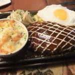 函館で食べたい!人気の肉グルメ8選