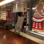 名古屋メシ初心者が選ぶ、味噌カツが美味い店 5選