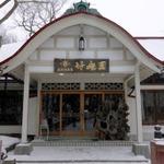 札幌市内の「東家」勝手に5選ランキング