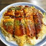 【神奈川】いその製麺の麺使用のお好み焼き屋