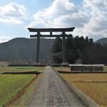 【世界遺産】熊野古道・中辺路沿いの名店