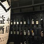 河原町のデートは居酒屋でしっぽり!おすすめの人気店8選