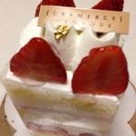 横浜駅周辺のお土産にぴったり!おすすめのスイーツ8選
