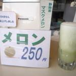東海地方の行くべきデートスポット 静岡 清水編 10店(フルーツタケダ 追加!)
