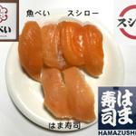 ★食べくらべ★ 違いで選ぼう!100円回転寿司