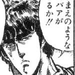 福岡の歴史を護る現人神