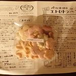 【仙台】杜の都の自然食材店【オーガニック】