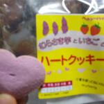 【仙台】杜の都の自然食材店 おすすめ21店!【オーガニック】