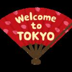 【これでなにとぞ】ジャッジを買収できる銘菓【東京ブロック】