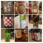 秋田市 日本酒の旅 10軒