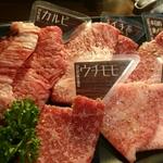 新宿で焼肉ならココで食べたい!コスパのよい人気店15選