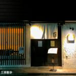 遭遇率低い!大人デート向きな街【駒沢大学駅】三軒茶屋を抜けた先で静かに東京デートできるおすすめ7選