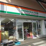 栃木県のインド食材、ハラルフード食材店まとめ