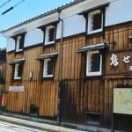 京都・伏見でお酒を堪能する!おススメ酒場巡り