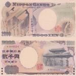 ポッケに2千円札しかありません!【東京】酔える立ち呑み