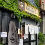 東海地方の行くべき蕎麦屋8店 名古屋市南区 喜八を追加♪
