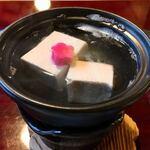 京都で湯豆腐を食べるならココ!おすすめの人気店10選
