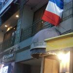 1万円から1万5千が予算のフランス料理屋さん6選