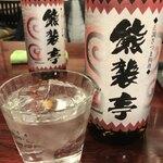 鹿児島で焼酎が飲みたい!人気のおすすめ居酒屋13選