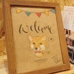 看これ その2【全国】日本各地の「看板犬コレクション」