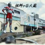 【沿線グルメ】小田急線~祖師ヶ谷大蔵篇【2019年版】