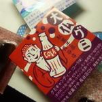 【ぶらりチョイ食べ♪】名店の味いいとこ取り ~鎌倉小町通り近辺編~