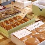 和菓子好きが是非、行っておきたい東京都内の和菓子店(どら焼き編)