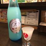 【梅田周辺】女性も入りやすい立ち飲みのお店♪