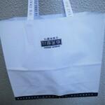 【お土産】包装もやたらとシャレオツ!定番の横浜土産9選