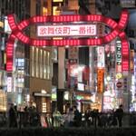 【食べ歩き珍道中】新宿