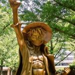 熊本県 【飲食する側】人畜組合 報vol.2(12/04追加)