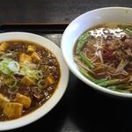 【岡崎市内】「台湾料理屋」システム採用店舗 13店ご紹介