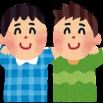熊本県【飲食するひと組合】 報vol.3(12月18日追加)