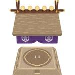 【お土産】お土産相撲 同類対決 食べログ場所