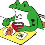 熊本県【飲食するひと組合】 熊本市 新規オープン 令和元年 第4四半期