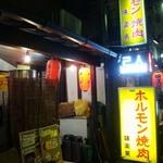 【新宿~吉祥寺】中央線・肉駅停車の旅まとめ