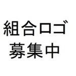 熊本県【飲食するひと】組合 理事の「おすすめレストラン」 一番目のお店