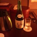 【愛知】名古屋で、ひとりのむなら…