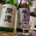 静岡の日本酒が楽しめるお店10選!居酒屋やバーなど
