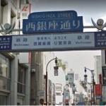 【熊本】 イマココ①  西銀座通り で食事する場合