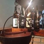 大阪で日本酒を楽しむ