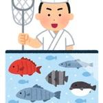 【熊本】魚肉 29選(あと8) 3月29日は【魚肉の日】にしよう