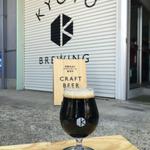 京都のクラフトビールがアツい!おすすめ5選
